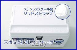 Igloo Marine Ultra Cooler 54-Quart